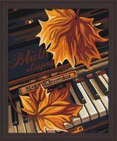 """Картина по номерам """"Осенний вальс"""" (400х500 мм)"""