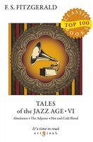 Tales of the Jazz Age VI (м)