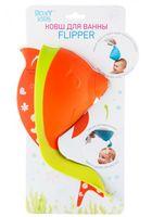 """Ковшик для купания """"Flipper"""" (оранжевый)"""