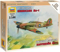 """Сборная модель """"Британский истребитель """"Харрикейн"""" Mk-1"""" (масштаб: 1/144)"""
