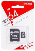 Карта памяти micro SDXC 64Gb SmartBuy Class 10 (с адаптером SD)