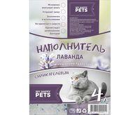 """Наполнитель для кошачьего туалета """"Лаванда"""" (8 л)"""