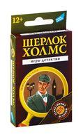 Шерлок Холмс. Cards
