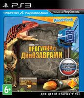 """Комплект """"Прогулки с динозаврами"""" (только для PS Move) + Wonderbook [PS3]"""