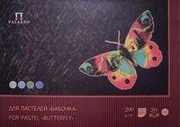 """Планшет для пастели """"Бабочка"""" (А2; 20 листов; 4 цвета)"""