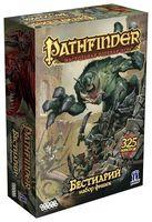 Pathfinder. Настольная ролевая игра. Бестиарий. Набор фишек