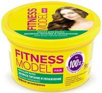 """Маска для волос """"Двойное питание и увлажнение"""" (250 мл)"""