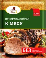 "Приправа для мяса острая ""Эстетика Вкуса"" (20 г)"