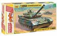 """Сборная модель """"Основной боевой танк Т-80БВ"""" (масштаб: 1/35; подарочный набор)"""