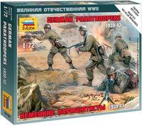 """Набор миниатюр """"Немецкие парашютисты 1939-1942 гг."""" (масштаб: 1/72)"""