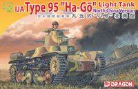 "Легкий танк ""IJA Type 95 Ha-Go Light Tank North China Version"" (масштаб: 1/72)"