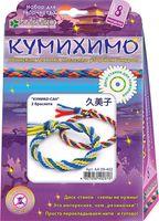 """Набор для плетения браслетов """"Кумико-Сан"""""""
