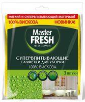 "Набор салфеток для уборки ""Fresh-2"" (3 шт.; 150х170 мм)"