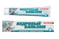 """Зубная паста """"Кедровый бальзам"""" (100 мл)"""