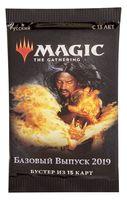 """Бустер """"Magic the Gathering. Базовый выпуск 2019"""" (15 карт)"""