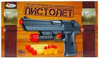 Пистолет (арт. B1375185-R)