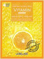 """Тканевая маска для лица """"С витаминами"""" (23 мл)"""