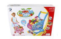 """Игровой набор """"Супермаркет"""" (арт. SL868A)"""