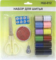 Набор для шитья (арт. НШ-012)