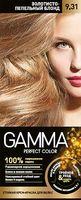 """Крем-краска для волос """"Gamma perfect color"""" (тон: 9.31, золотисто-пепельный блонд)"""