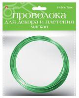 Проволока для плетения (3 м; зеленая; арт. 2-621/05)