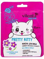 "Тканевая маска для лица ""Pretty Kitty. Снимающая признаки усталости"" (36 г)"