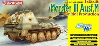 "САУ ""Sd.Kfz.138 Marder III Ausf.M Initial Production"" (масштаб: 1/35)"
