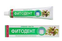 """Зубная паста """"Фитодент"""" (150 мл)"""
