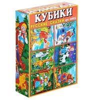 """Кубики """"Русские сказки-2"""" (12 шт)"""