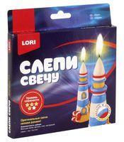"""Набор для изготовления свечей """"Маяк"""""""