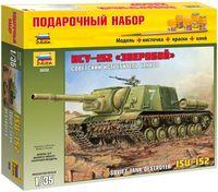 "Подарочный набор ""Самоходка ИСУ-152"" (масштаб:1/35)"