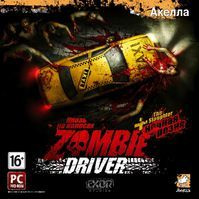 ����� �� �������: Zombie Driver The Slaughter + ������ �����