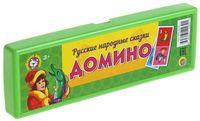 """Домино """"Русские народные сказки"""""""