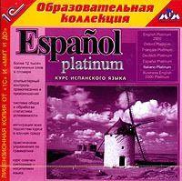 Espanol Platinum. Курс испанского языка