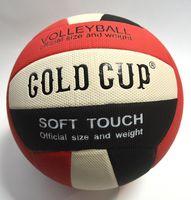 Мяч волейбольный (арт. BWB-18)