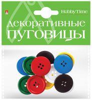 """Набор пуговиц декоративных """"Микс"""" (арт. 2-568/07)"""