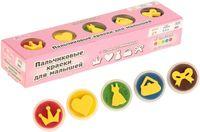 """Краски пальчиковые """"Принцесса"""" (5 цветов)"""