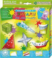 """Оригами простое """"Оригами для мальчиков"""""""
