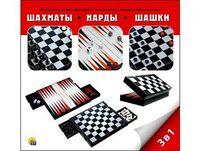 Шахматы, нарды и шашки магнитные