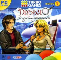 Turbo Games: Дарья. Загадочное путешествие