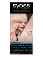 """Осветлитель для волос """"Холодный блонд"""" тон: 10-53, розовое золото"""
