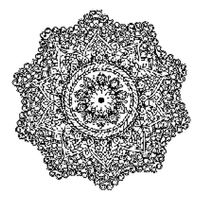 "Холст на подрамнике с эскизом ""Мандала"" (300х300 мм; арт. 1411170)"