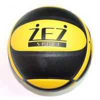 Мяч баскетбольный (арт. PU2580)