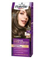 """Крем-краска для волос """"Интенсивный цвет"""" тон: 7-1, холодный средне-русый"""