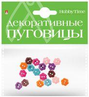 "Набор пуговиц декоративных ""Цветы"" (арт. 2-567/02)"