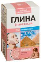"""Глина розовая для лица и тела """"Египетская"""" (100 г)"""