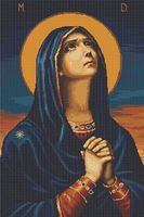 """Вышивка крестом """"Икона Божьей Матери. Всех скорбящих радость"""" (310х470 мм)"""