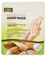 "Маска-перчатки для рук ""Миндаль"" (1 пара)"