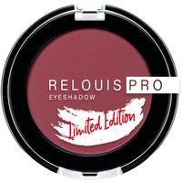 "Тени для век ""Relouis Pro Limited Edition"" тон: 03, burgundy"
