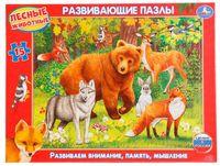 """Пазл-рамка """"Лесные животные"""" (15 элементов)"""